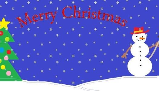 Obrazek newsa Święta tuż, tuż!
